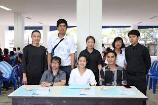 การคัดเลือกนักเรียนความสามารถพิเศษ2560